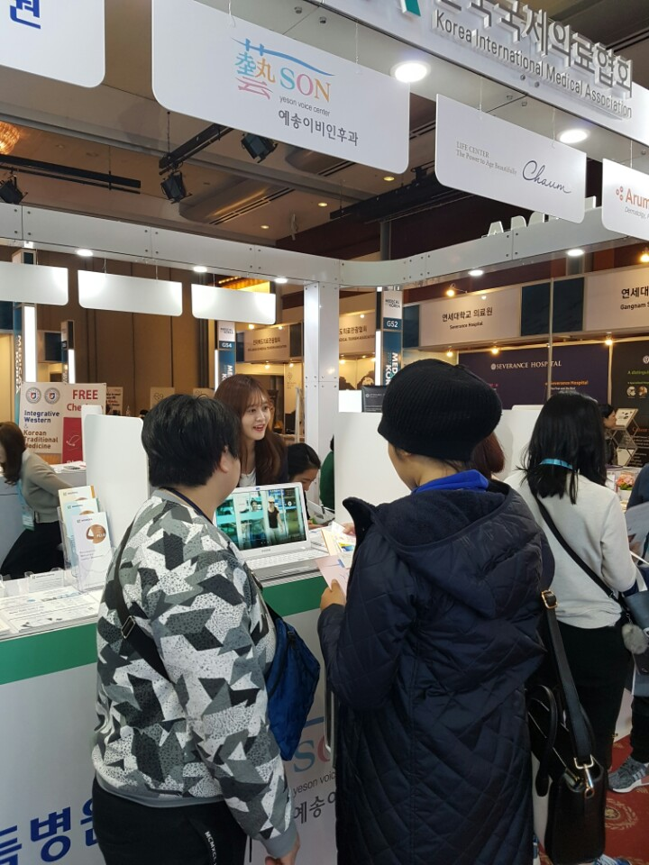 YVC successfully took part in the 2017 Medical Korea Exhibition